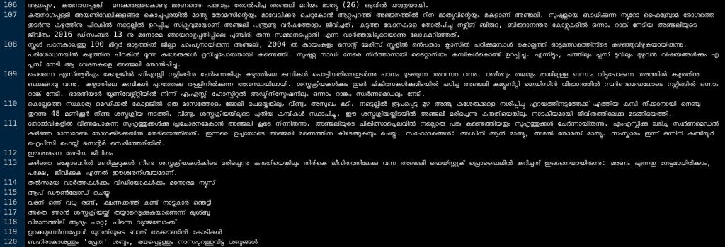 Common Crawl _Cleaned Malayalam data